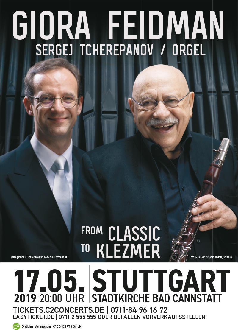 GIORA FEIDMAN & SERGEJ TCHEREPANOV Tickets